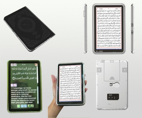 Alqur'an Digital