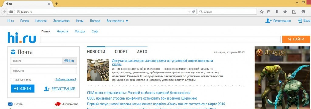 Penampakan hi.ru di Mozilla FireFox
