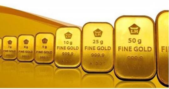 emas-antam